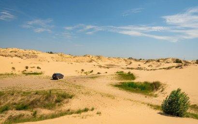 Алёшковские пески