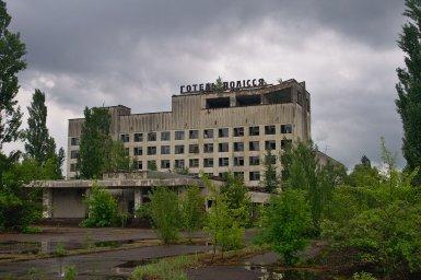 Гостиница «Полесье»