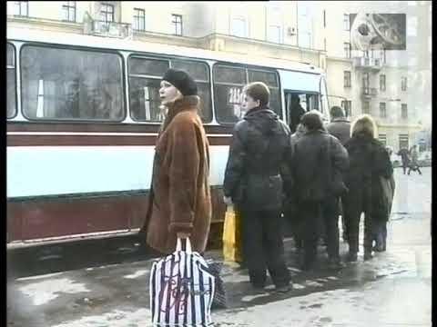 Харьков XXI век начинается