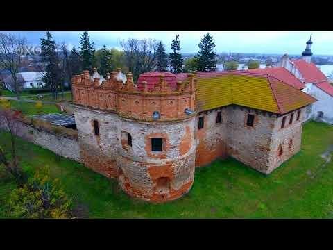 Старокостянтинів Хмельницької областіі. 4К Ultra HD-Відео
