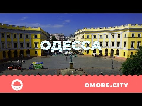Одесса видео с дрона: 2021