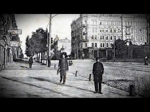 Прогулянки Києвом/Walking in Kyiv/Прогулки по Киеву: вулиця Миколаївська/Mykolayivska Street