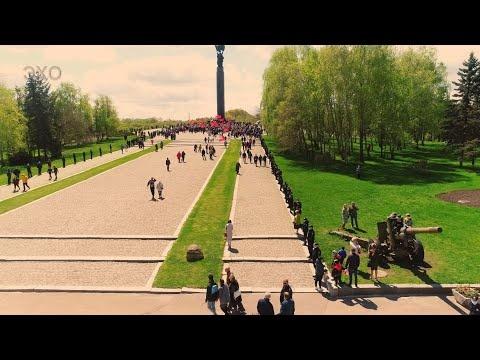 9 мая 2021 в Житомире (Святкування Дня Перемоги в Житомирі) 4К Ultra HD - Видео