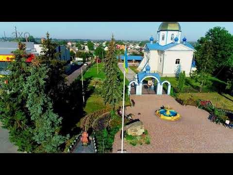 Города Украины - Барановка с высоты (Cities of Ukraine - Baranovka from above) 4К Ultra HD-Видео