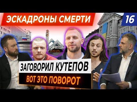 Алексей Кутепов опознал знакомую фамилию в переписке Дульского с Холодницким. Кто такой Кунавин?
