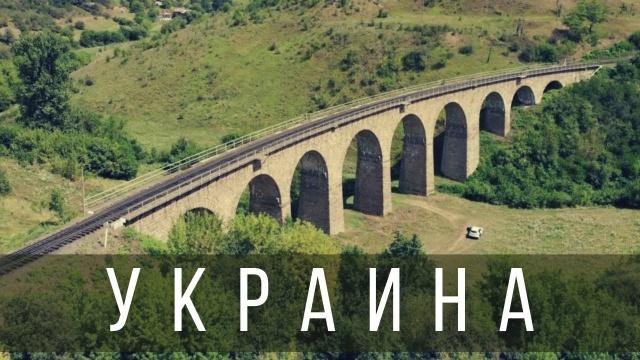Куда Поехать в Украине 2021 [8 Крутейших Мест, Готовый Маршрут Путешествия]