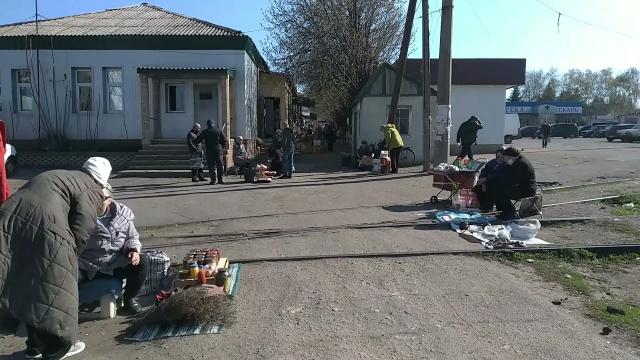 Константиновка. Прогулка по городу