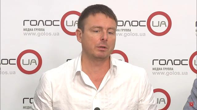 В ноябре упали платежи за газ в Украине. Дмитрий Марунич