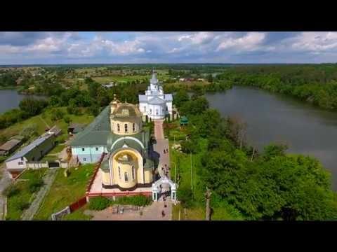 Храмы Житомирщины -Тригорский монастырь(Temples of Zhytomyr-Monastery of the Trigory)