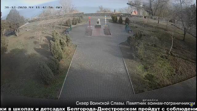 Веб-камера Белгород-Днестровский