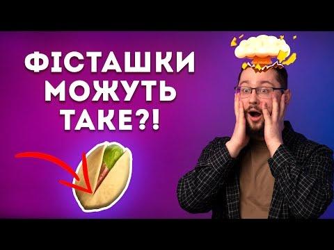 5 шокуючих фактів про їжу! Клятий раціоналіст
