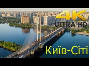 Kiev-City