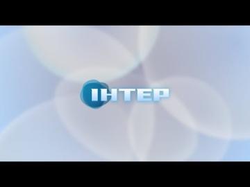 Эфир канала ИНТЕР