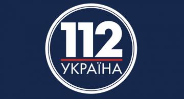 Прямой эфир 112 Украина | 112 Украина онлайн | 112 наживо | 112