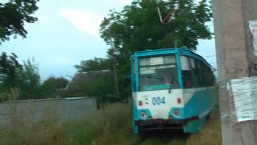Константиновка, трамвай 004