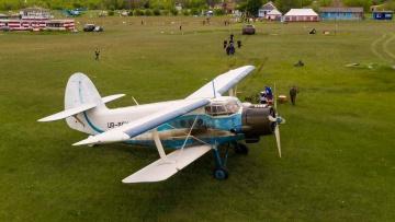 Харьковский аэроклуб открывает 96-й авиационный сезон.