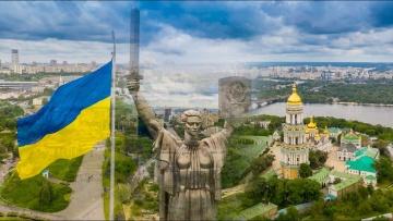 С днём города Киев! Киеву 1539 лет.