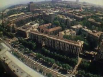 Клуб путешественников. Киев (1983)