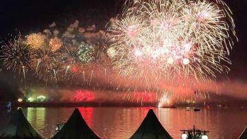 День города ДНЕПР 2021. Уникальное огненное световое лазерное шоу Dnipro Light Flowers.