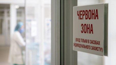 Львовская область выходит из «красной» зоны карантина