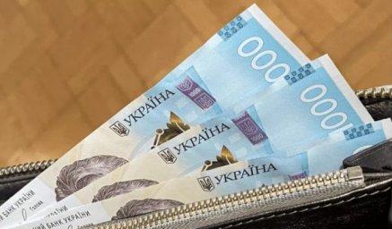 ФОПы в «красных зонах» получат по 8 тысяч – Кабмин