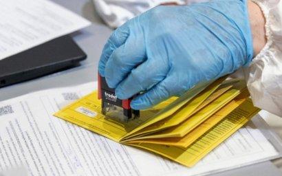 Украинские сертификаты вакцинации от COVID-19 согласились признать 3 страны