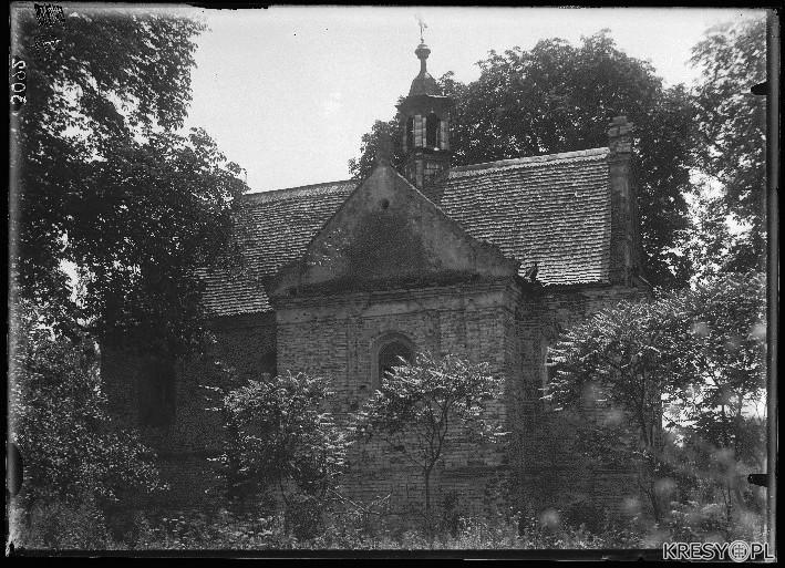 Вид с северной стороны. Фото первой половины 20 века