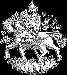 Галицко-Волынское княжество