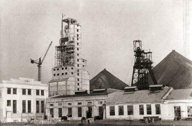 Донецк в послевоенное время