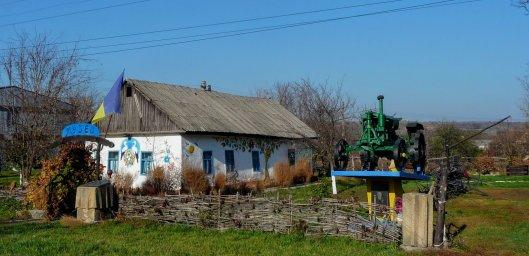 Музей истории села «Довкілля»