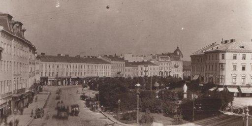 Появление и развитие города Львов