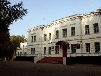 Усадьба фон Мекков (Музей Чайковского)