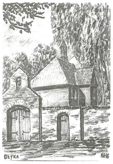 Неизвестный художник. Олыка. Костел св. Петра и Павла. 1936