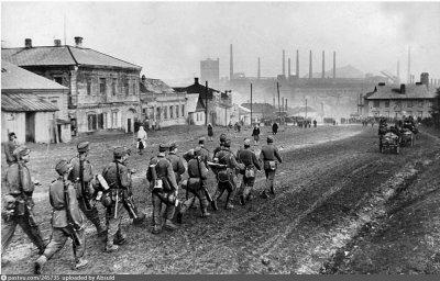Донецк в годы Великой Отечественной войны