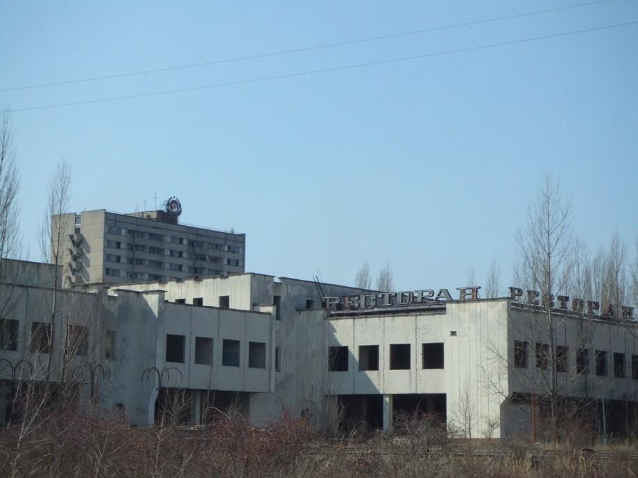 Ресторан в городе Припять