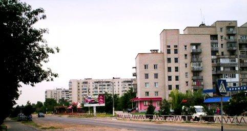 Алёшки (Цюрупинск)