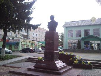 Калиновка (город)