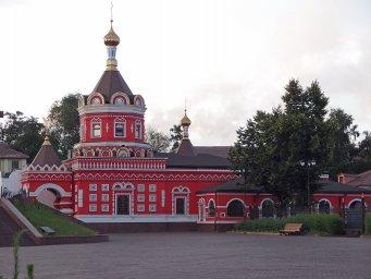 Каменское (Днепродзержинск)