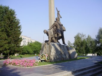 Верхнеднепровск