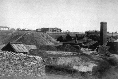Основание города Донецк