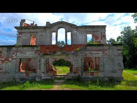 Украина - Денеши, Житомирская область(Дениші Житомирського району) 4К Ultra HD - Видео