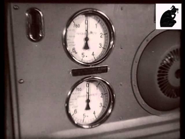 Слов'янськ 1957. Агрегат штучного клімату.