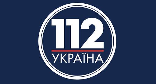 Прямой эфир 112 Украина   112 Украина онлайн   112 наживо   112