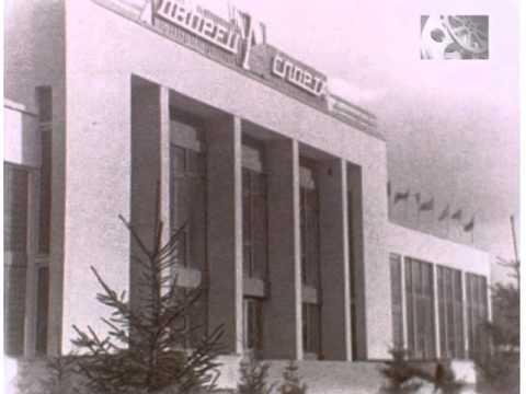 Новострой в 1967 году