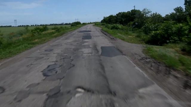 Автодорога Т0504 (Покровск - Константиновка)