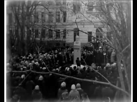 Открытие памятника В В Докучаеву