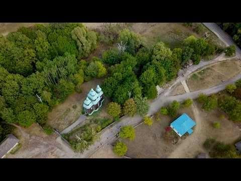 Таинственный объект в акватории Днепра