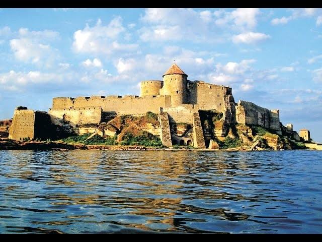 Белгород Днестровская крепость, Одесса, Украина