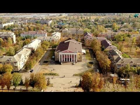 Слобожанское, Харьковская область