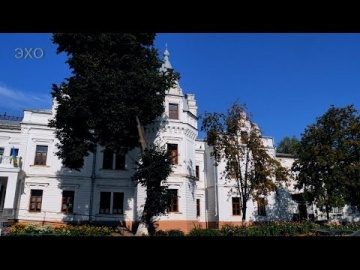 Палаци України - будинок-садиба Терещенків у Андрушівці(Palace Tereshchenko in Andrushivka)
